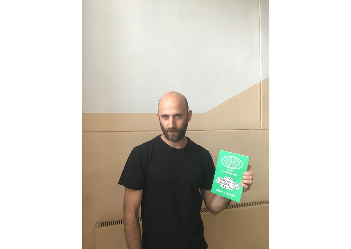 Яша Левин с русским переводом его книги, которая вышла в издательстве Individuum. Фото: Bookmate Journal