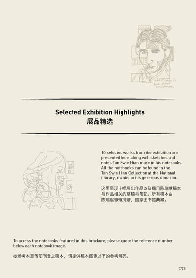 The cover page of the exhibition guide, with a brief summary of contents.