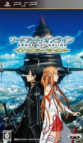 Coverart image of Sword Art Online: Infinity Moment psp
