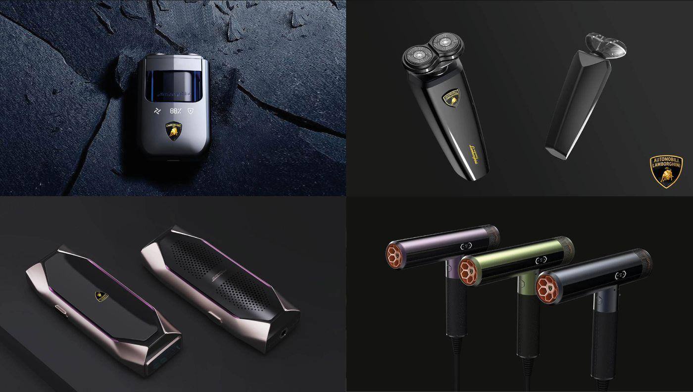 Lamborghini Electronics Collection