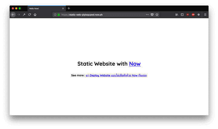 Now Static