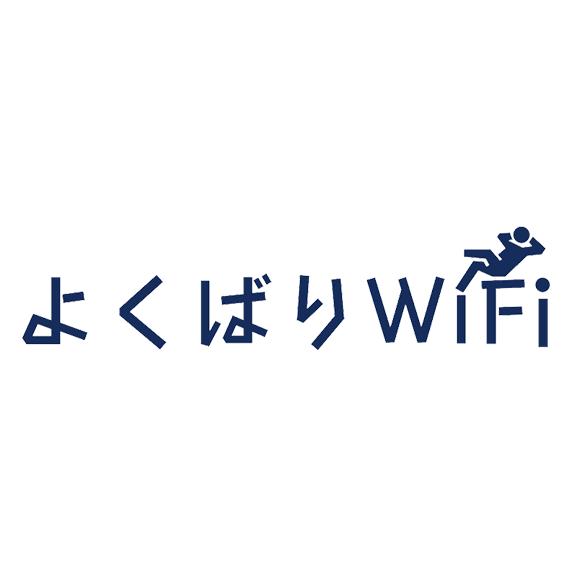 よくばりWiFiロゴ