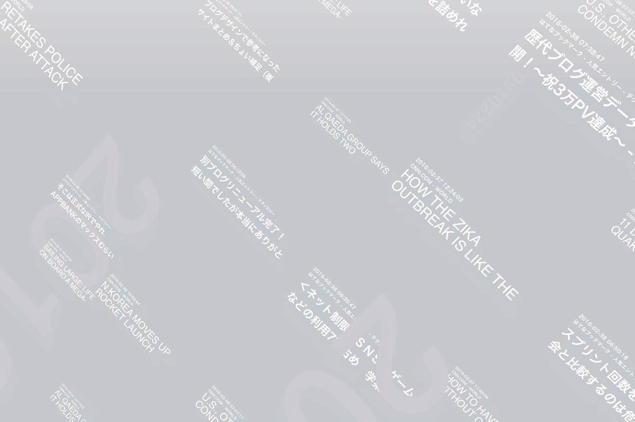 INFOTILEが動作中の画面2