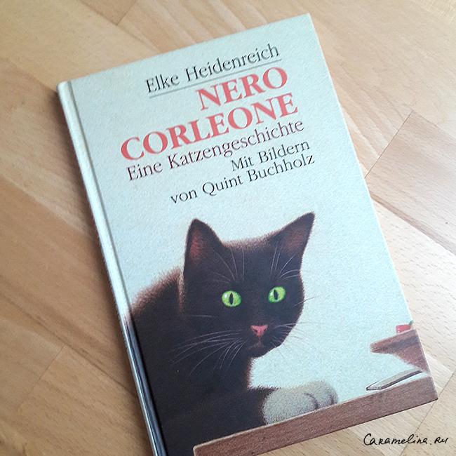 Nero Corleone — Неро Корлеоне. Кошачья история