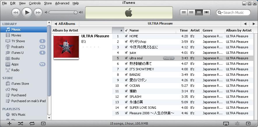 iTunes右下にアイコンが出没