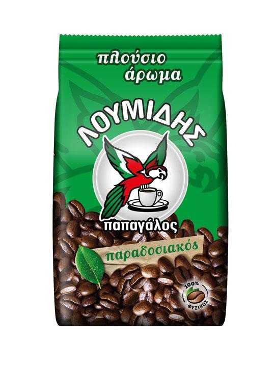 Caffè greco classico macinato - 96g