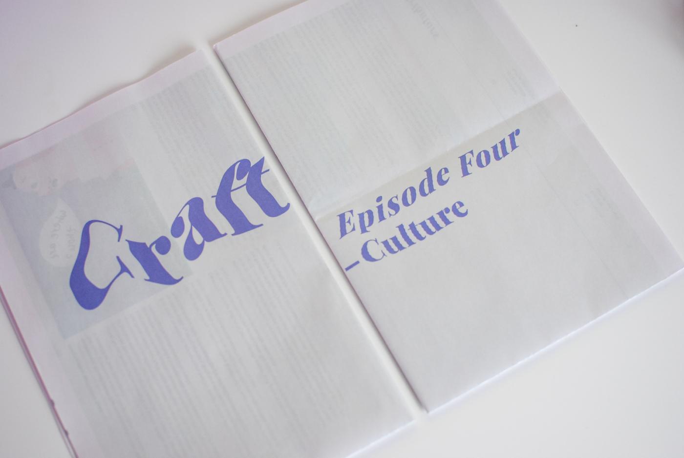 Design culture 1