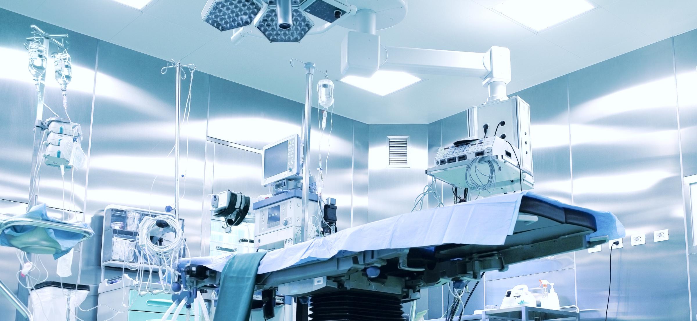 滚球体育比滚球体育比分直播产品-医疗保健技术和设施管理软件