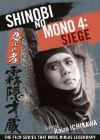 Shinobin no Mono: Kirigakure Saizo