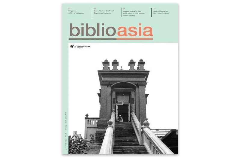 BiblioAsia 8-4 cover