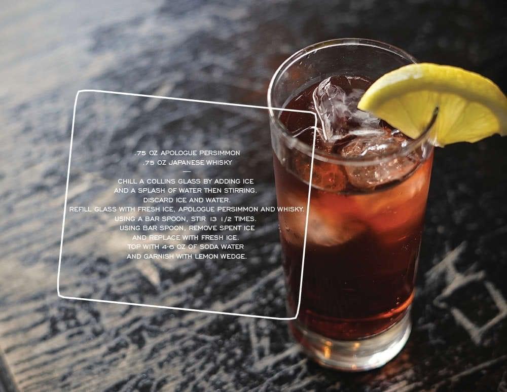 Persimmon Highball Recipe