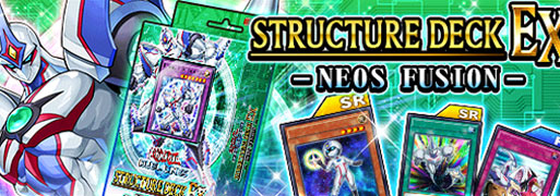 Leaks: Neos Structure Deck EX | Duel Links Meta