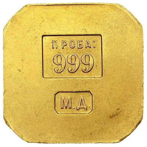 Торговый золотой слиток 1924 года из коллекции Вилли Фукса, Sotheby's, Лондон, октябрь 1996 года, лот 1120.