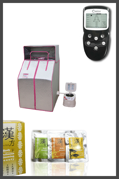 Top 3 products on Omizu