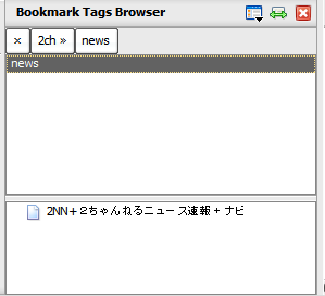 Bookmark Tags Browserのスクリーンショット