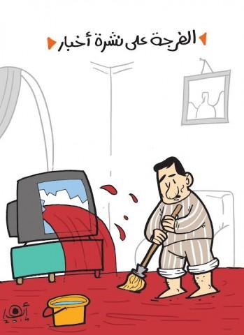 "Anwar, ""Viewing the Newscast,"" Al-Masry Al-Youm, February 2, 2014"