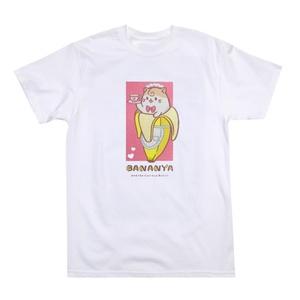 Bananya White Short Sleeve Shirt