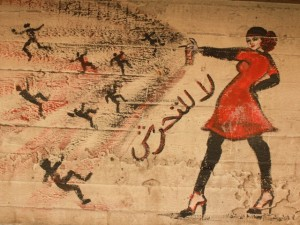 What the Egyptian Revolution Can Offer #MeToo