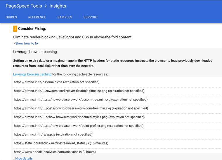 PageSpeed แนะนำว่า ควรใช้งาน HTTP Caching