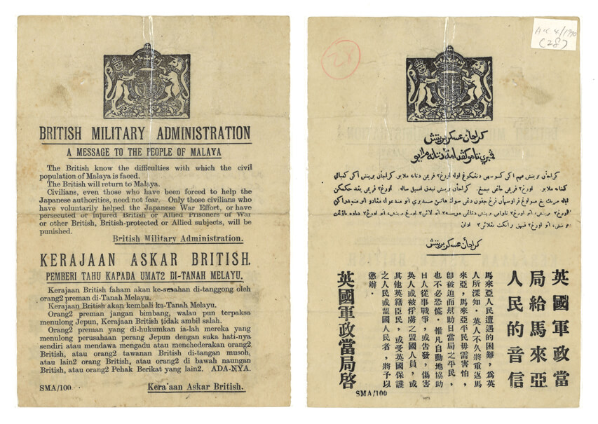 Message to Malaya