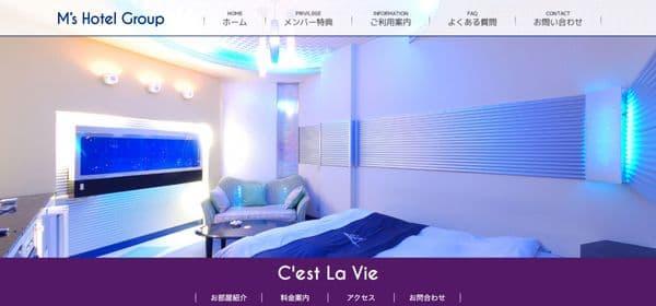 セラV/ Cest La Vieのスクリーンショット