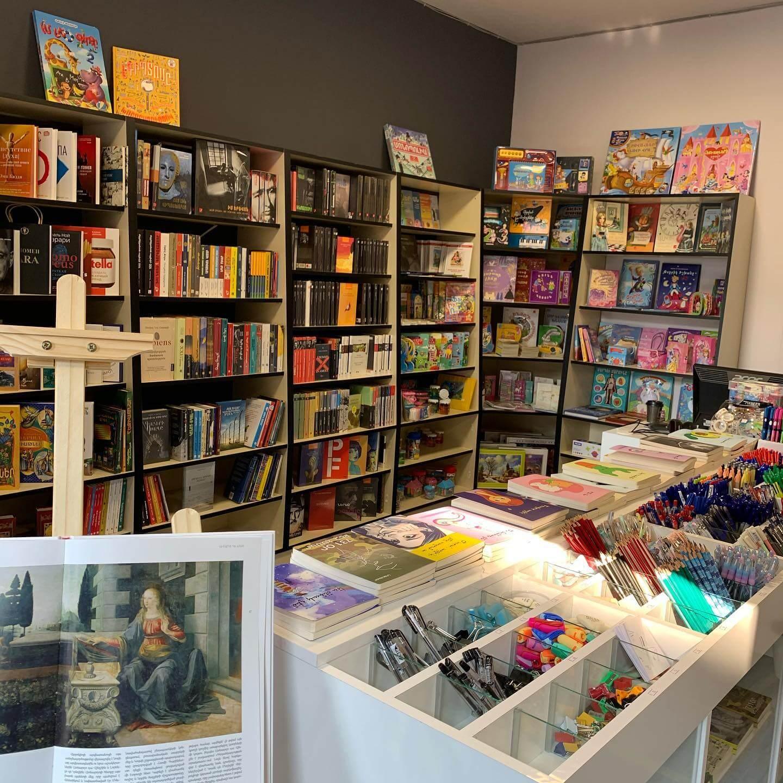 Книжный магазин Hator вЕреване, Армения. Источник: фейсбук-страница магазина