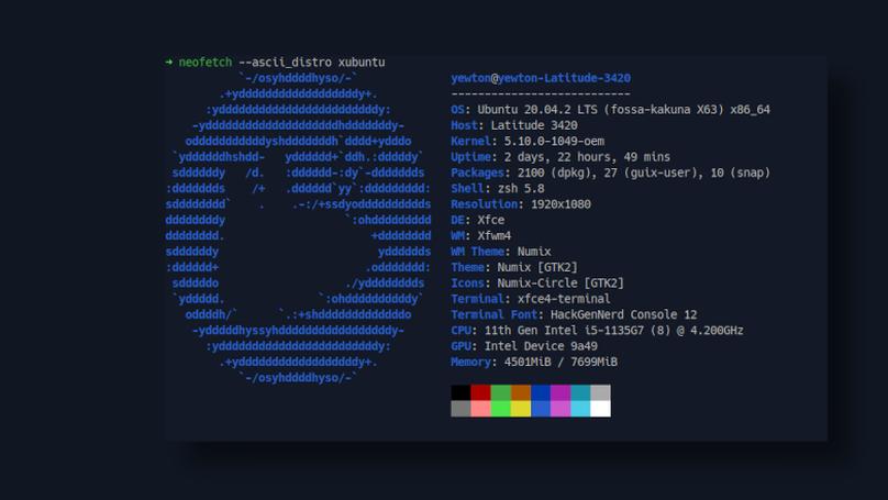 Dell Latitude 3420 - Build Your Own で Ubuntu プリインストールなノート PC を楽しむ
