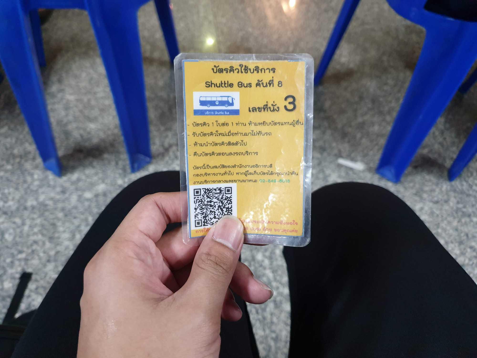 Queue Card for Mahidol Shuttle Bus