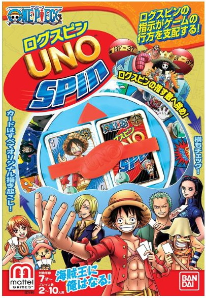 Uno Spin: One Piece