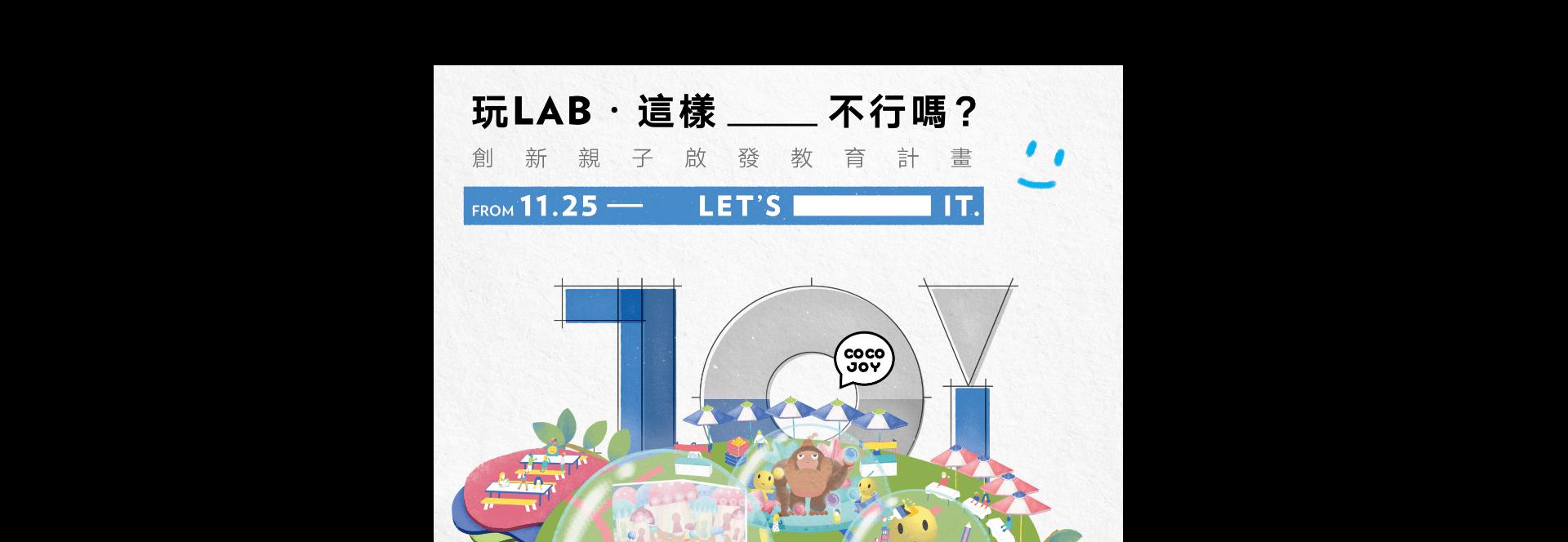 joy_lab