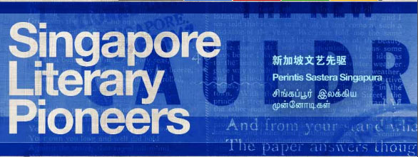 A banner with the title Singapore Literary Pioneers