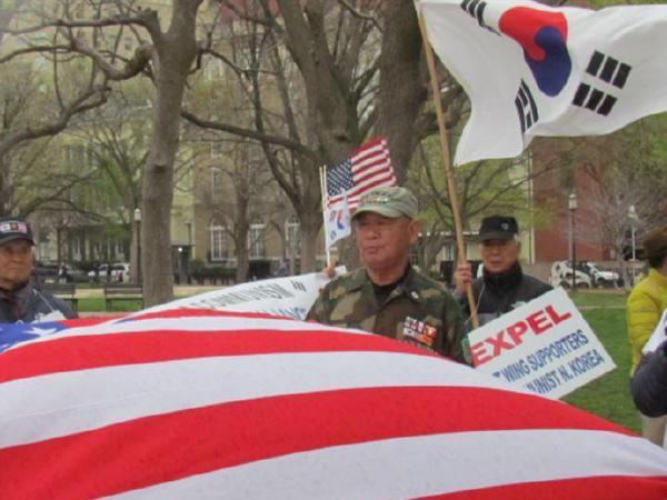 동북부 보수단체들 백악관 앞서 '태극기 집회'
