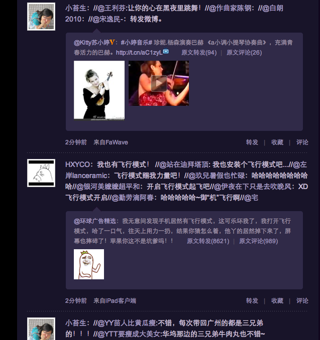 Sina Weibo threaded conversation