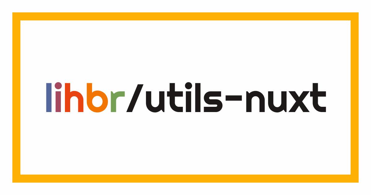 lihbr/utils-nuxt logo