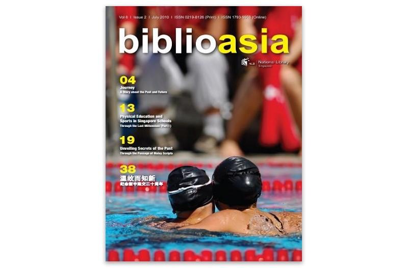 BiblioAsia 6-2 cover