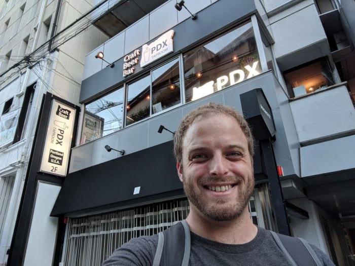 PDX Beer in Japan