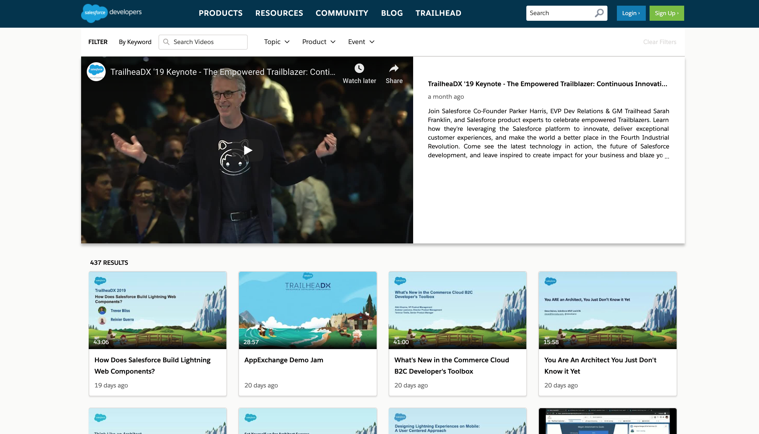 Screenshot of Salesforce Video Gallery