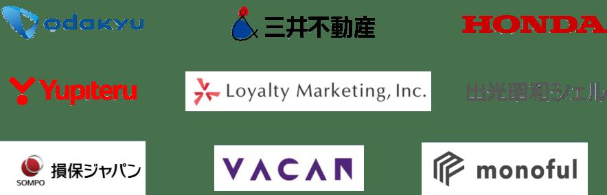 会社ロゴ 小田急電鉄(odakyu)、三井不動産、HONDA、Yupiteru、Loyalty Marketing, Inc.、出光昭和シェル、損保ジャパン、VACAN、monoful