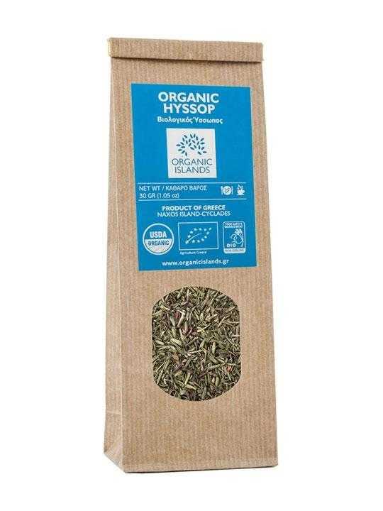 organic-hyssop-from-naxos-30g-organicisland