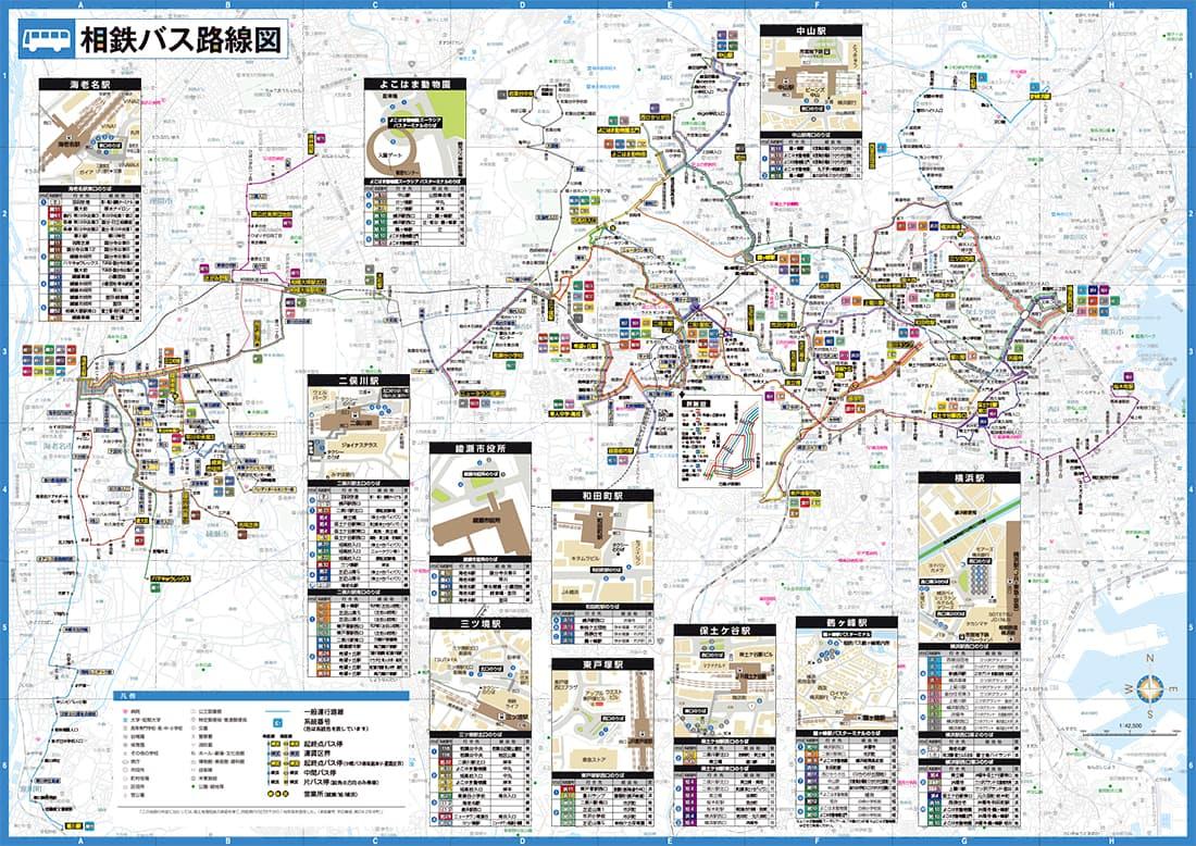 相鉄バスの路線図