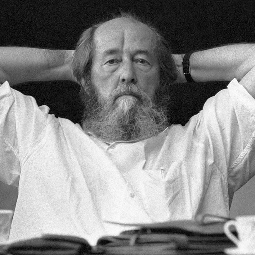 Александр Солженицын. Фото: Владимир Зинин / ТАСС