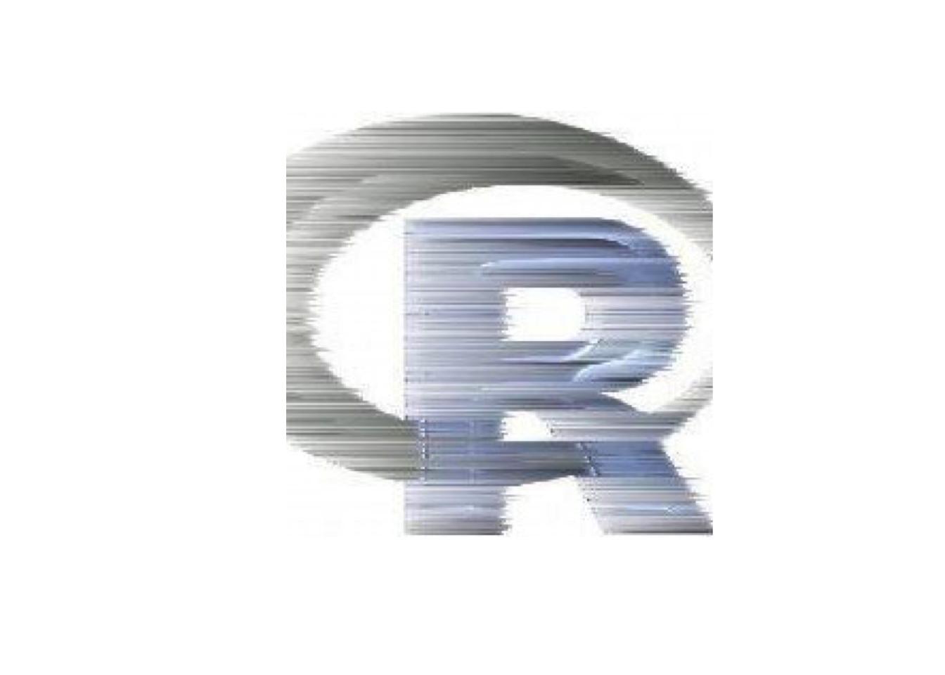 R mais rápido! Imagem emprestada do time do [Rcpp](https://github.com/RcppCore).