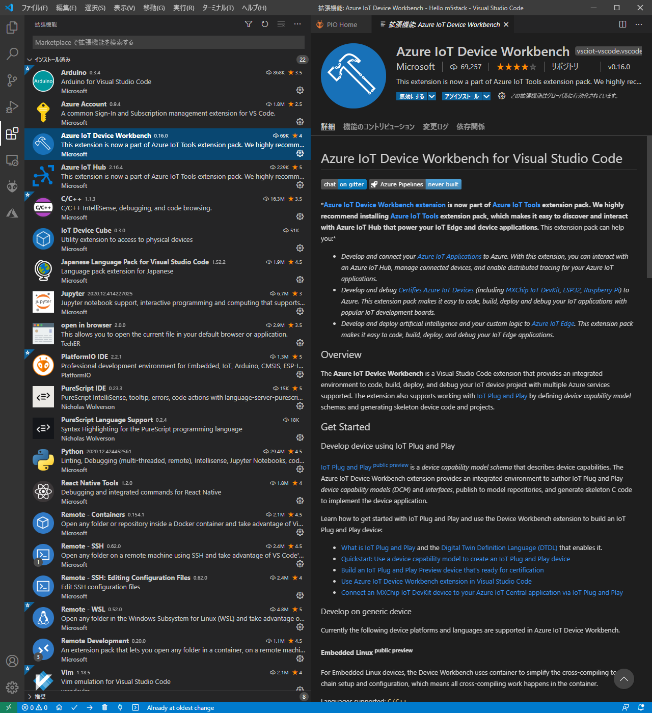 vscode-extensions