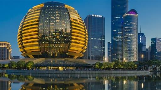 Zhejiang: A profile
