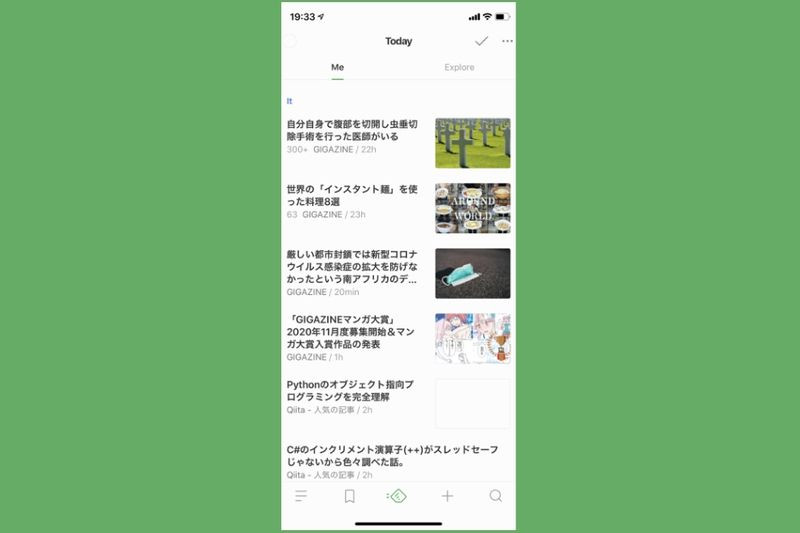 feedly 9