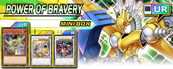 Mini Box Power of Bravery