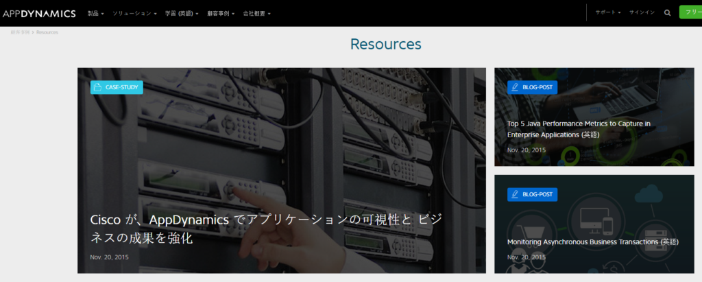 appdynamics_resource
