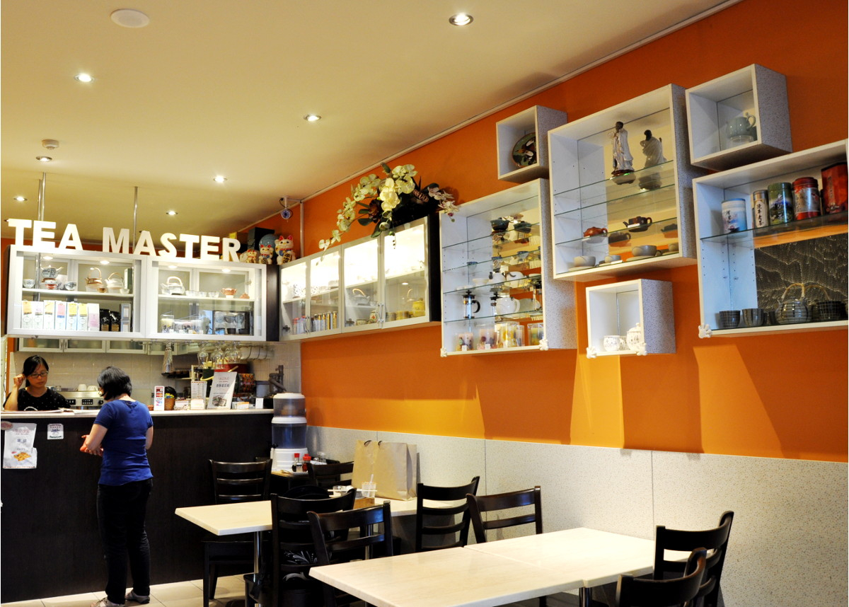 Brisbane Tea Master