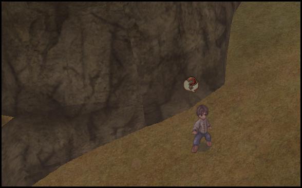 Guyeonbo NPC screenshot
