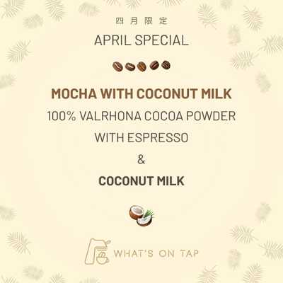 Coco-combo!   WOT is excited to serve our April Special - Mocha with Coconut Milk!   Close to home and getting ready for summer! Our Special of the Month is Mocha (Made from 100% Valrhona Cocoa Powder with Espresso) combined with Coconut Milk.  Limited time only!  • • •  #whatsontapkl #plazamontkiara #montkiara #montkiaracafe #specialtycoffee #coffeetime #coffeeculture #baristadaily #coffeemovement #cafehopkl #cafekl #malaysiancafes #klcoffeespots #eatdrinkkl #timeoutkl #cafefolomemalaysia #klookmy #aprilspecial #mocha #mochawithcoconutmilk